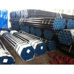 Landee Steel Pipe Manufacturer Co., Ltd