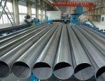 DMH United Steel Industry CO.,Ltd